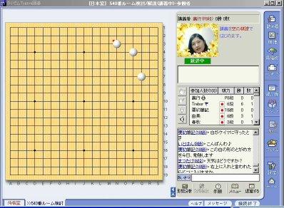 20070314_all.avi_000232100.jpg