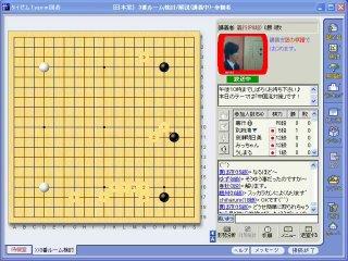 20071201_all.mp4_002512530.jpg